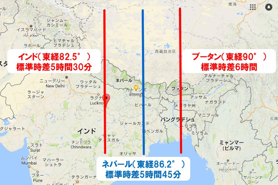 ネパールと日本の時差はなぜ3時...