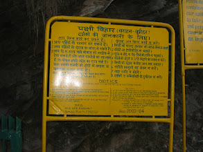 Photo: an other educational plate for visitors at Sarahan pheasantry, Himachal Pradesh, NW India