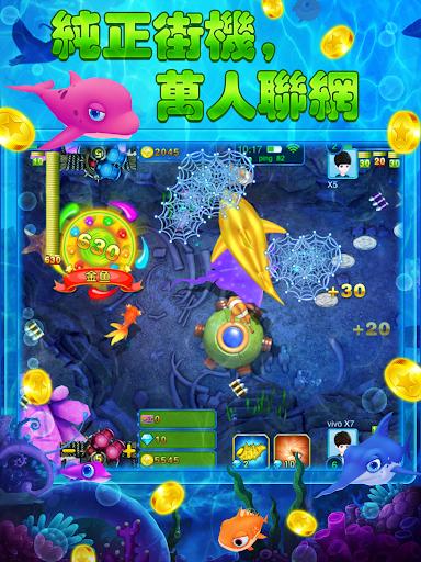 玩免費博奕APP|下載捕魚大神Online (傳奇3D千炮街機聯網競技達人) app不用錢|硬是要APP