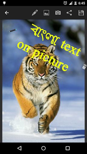 bangla text on photo