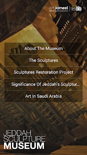 Jeddah Sculpture Museum- screenshot thumbnail