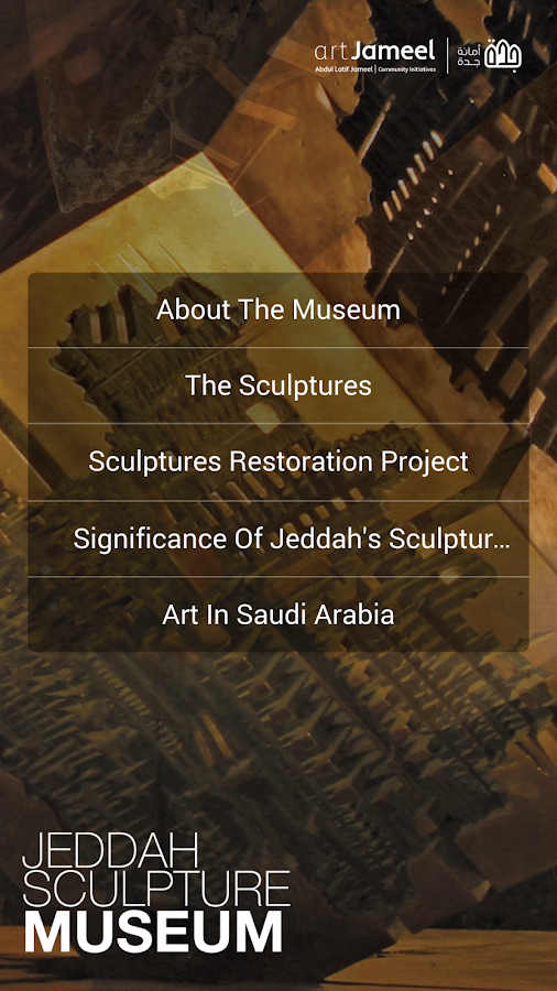 Jeddah Sculpture Museum- screenshot