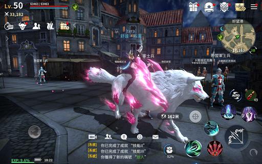 Tera Classic screenshot 20