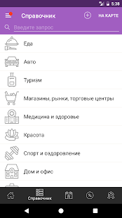 Мой Каспийск - náhled