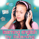 Download Learning english by listening without internet For PC Windows and Mac