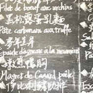 RéeL法式餐酒館