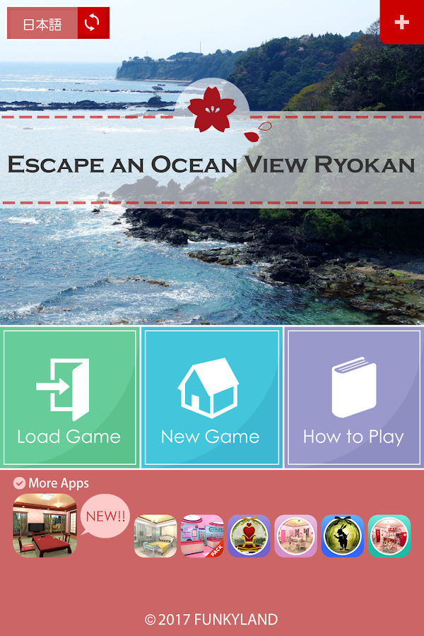 Escape an Ocean View Ryokan- screenshot