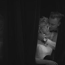 Wedding photographer Igor Anuszkiewicz (IgorAnuszkiewic). Photo of 09.05.2018