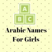 Arabic Names For Girls