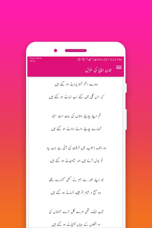 Incontri consigli Hindi shayari