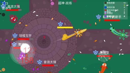 Meteor Hammer IO screenshot 2