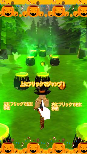 走れ!Unityちゃん!