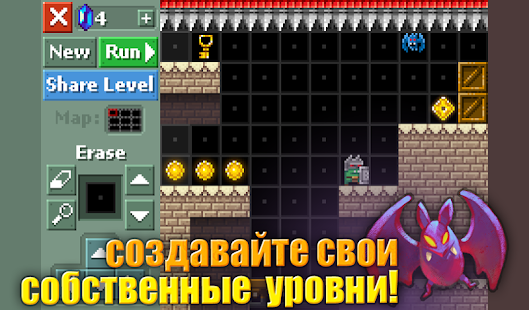 To The Castle Ретро-платформер Screenshot