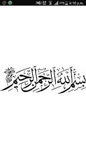 محمد حبلص - مسجد الرحمن - náhled