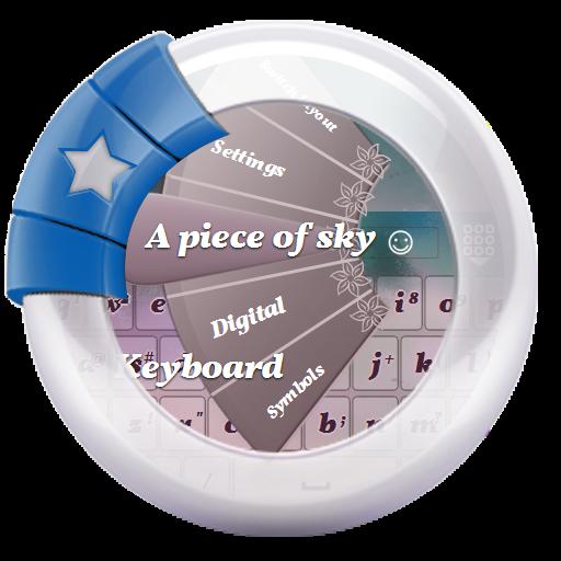 一片天空 GO Keyboard 個人化 App LOGO-APP試玩