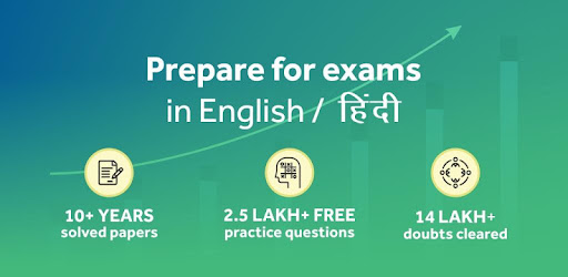 #1 Exam Preparation App: Quiz, Previous Papers, GK Aplicaciones (apk) descarga gratuita para Android/PC/Windows screenshot