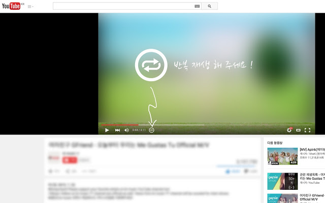 YouTube Auto Reply