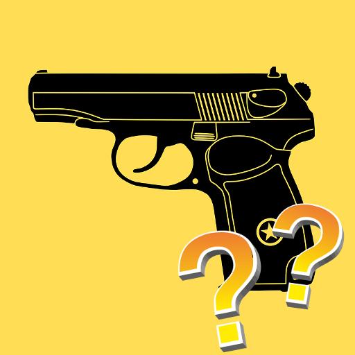 益智App|手枪 - 测验 LOGO-3C達人阿輝的APP