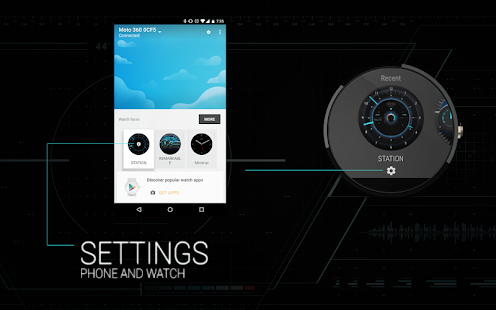 STATION - Watch face Screenshot 8