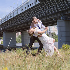 Wedding photographer Yana Savina (JanePopova). Photo of 24.09.2015