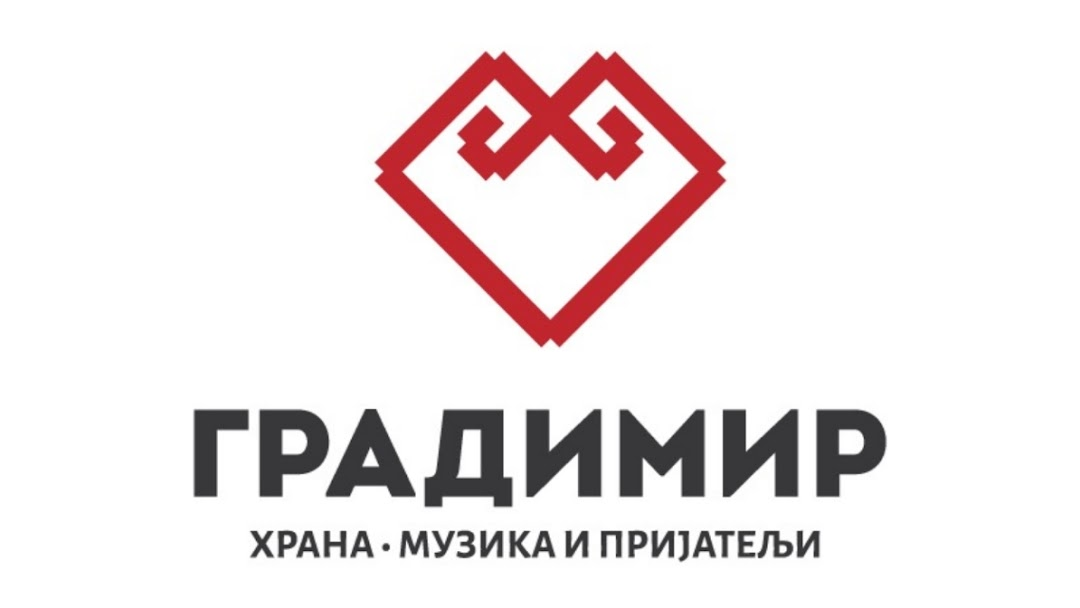 Слика заглавља за сајт