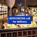 Cafeteria & Co., Vijay Nagar, New Delhi logo