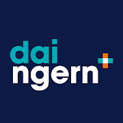Daingern - ได้เงิน