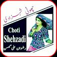 Choti Shehzadi Story (New)