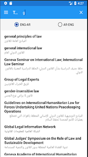 United Nations Glossary Eng-Ar - náhled