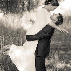 Hochzeitsfotograf Christopher Schmitz (ChristopherSchm). Foto vom 02.12.2015