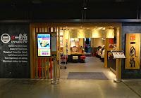 一風堂台南西門店