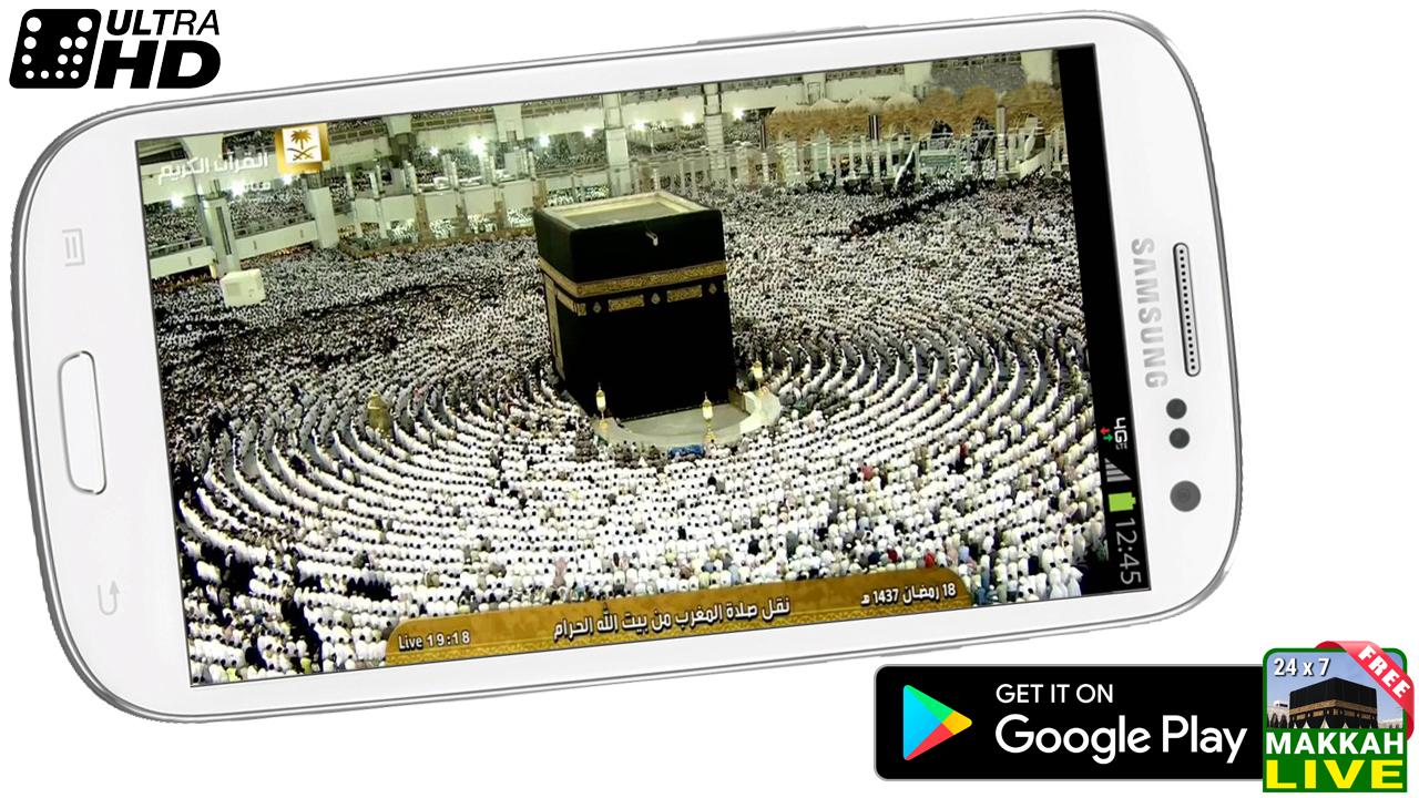 Watch Live Makkah / Madinah HD- screenshot