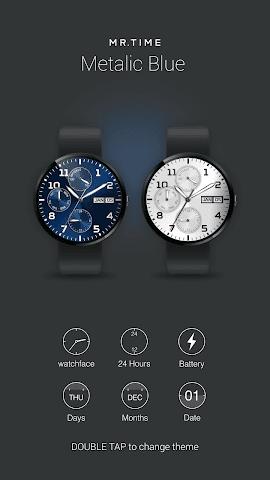android Mr.Time : Metallic Blue Screenshot 0