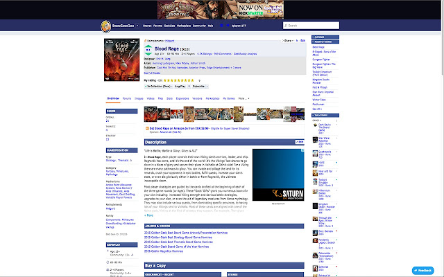 Board Game Geek Classic Theme Extension