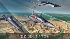 Wings of War: 空中決戦3Dのおすすめ画像4