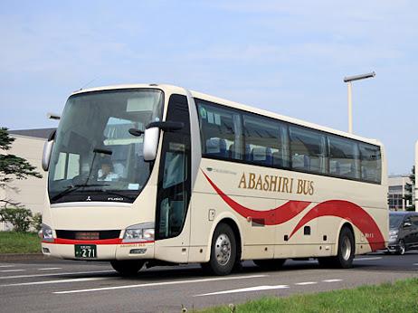 網走バス「千歳オホーツクエクスプレス」 ・271
