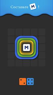 Merged! Screenshot