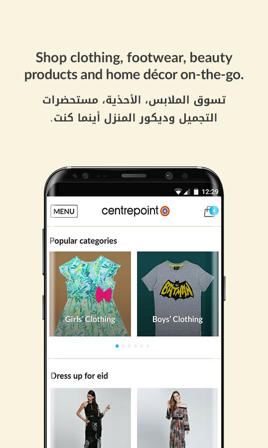 Centrepoint- screenshot