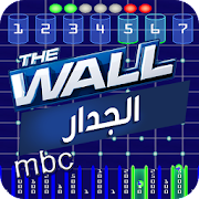 The Wall Quiz