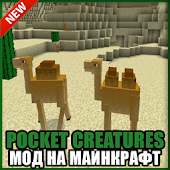 Pocket Creatures Mod Minecraft