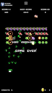 Vegan Invaders- screenshot thumbnail