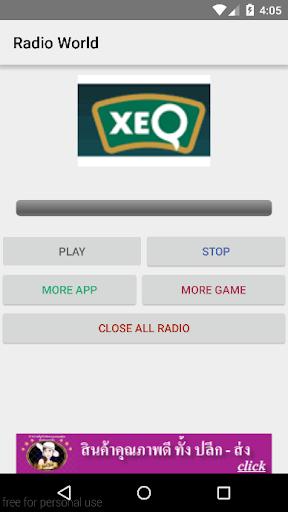 玩免費娛樂APP|下載世界電台 app不用錢|硬是要APP