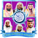 Murottal Al Quran 30 Juz icon