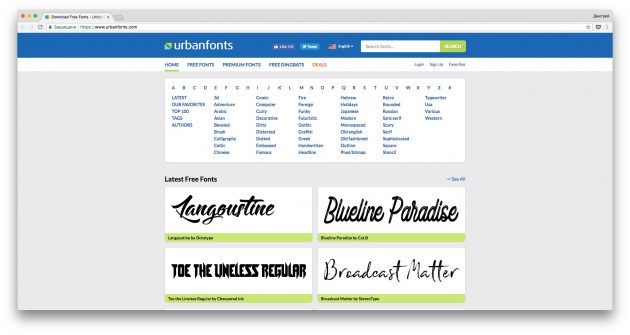 Где скачать шрифты бесплатно: Urban Fonts