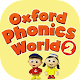 Oxford Phonics World 2 Download for PC Windows 10/8/7