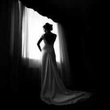 Wedding photographer Andrey Matrosov (AndyWed). Photo of 22.08.2017
