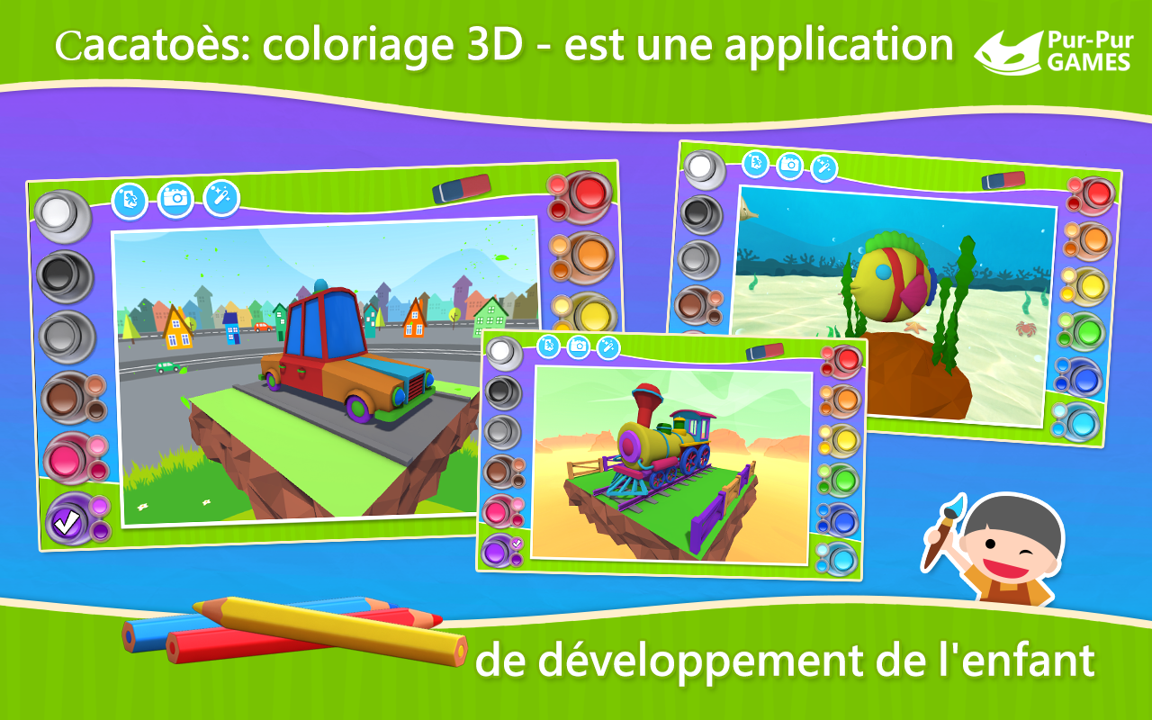 Cacato¨s Jeu de coloriage 3D – Capture d écran