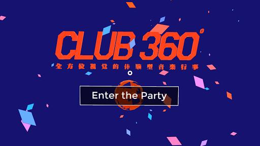 玩免費娛樂APP|下載CLUB 360 app不用錢|硬是要APP