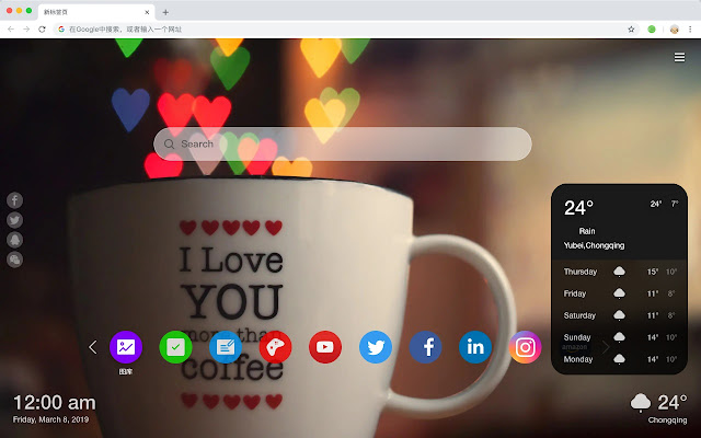 Cup New Tab HD Photography Top Theme