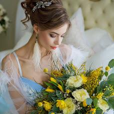 Wedding photographer Ekaterina Ilina (Ilinakate). Photo of 19.04.2018